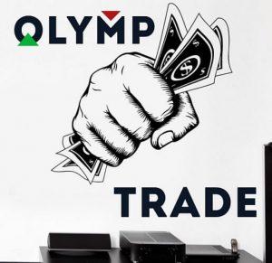 Cara Deposit Olymp Trade — Buka aplikasi Olymp Trade di gadget Anda, pilih bagian setoran