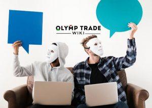Cara menutup akun Olymp Trade — itu tidak sulit sama sekali